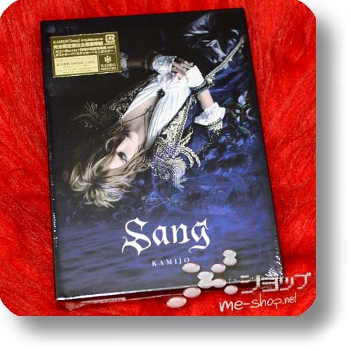 KAMIJO - Sang (lim.Deluxe Box Set 2CD+Blu-ray+Photobook)-0