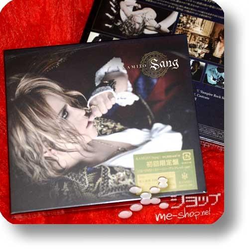 KAMIJO - Sang (lim.CD+DVD+Storybooklet)-0