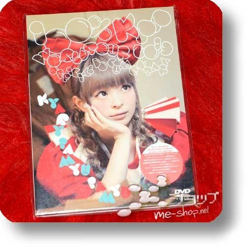 KYARY PAMYU PAMYU - 100%KPP WORLD TOUR 2013 OFFICIAL DOCUMENTARY (DVD / 1.Press Digipak) (Re!cycle)-0
