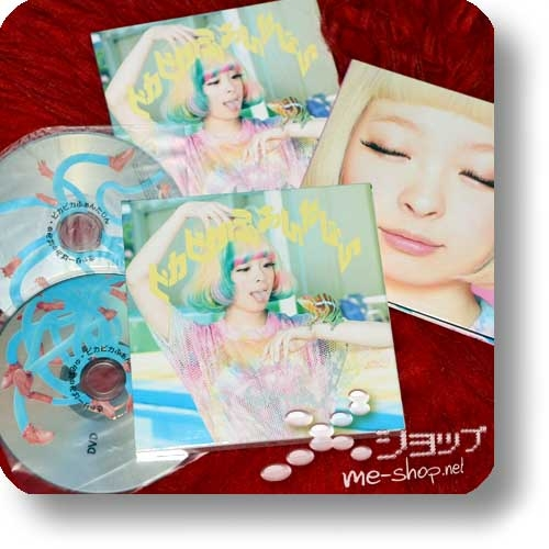 KYARY PAMYU PAMYU - Pikapika Fantajin (lim.CD+DVD A-Type)-0
