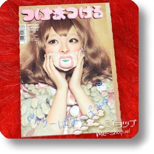 KYARY PAMYU PAMYU - Tsukema tsukeru (lim.CD+Photobook) (Re!cycle)-0