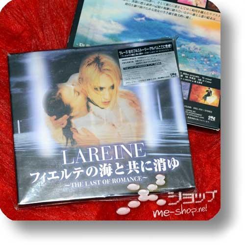 LAREINE - Fierté no umi to tomo ni kyu (lim.Speical Edition inkl.Photobooklet+Miniposter / KAMIJO/Versailles) (Re!cycle)-23941
