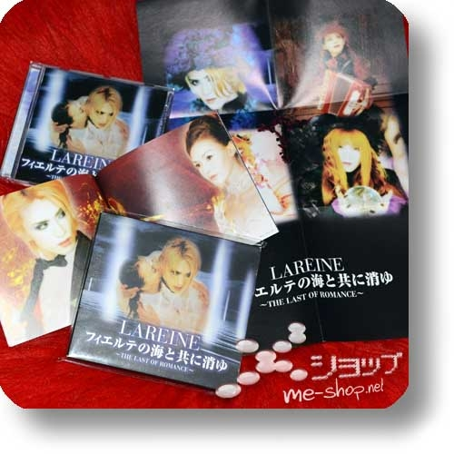 LAREINE - Fierté no umi to tomo ni kyu (lim.Speical Edition inkl.Photobooklet+Miniposter / KAMIJO/Versailles) (Re!cycle)-0