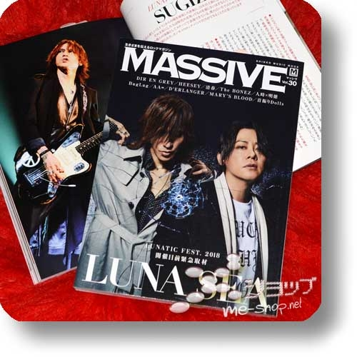 MASSIVE Vol.30 (Juni 2018) LUNA SEA, Dir en grey, Kiyoharu, Mary's Blood...-0