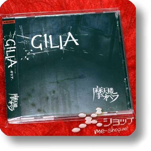 MATENROU OPERA - GILIA (CD+DVD) (Re!cycle)-0
