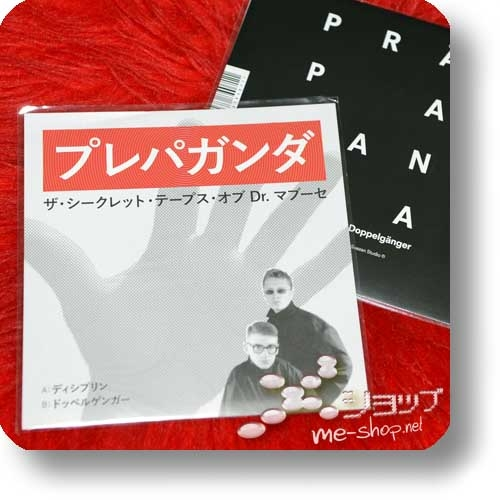 """PRÄPAGANDA - The Secret Tapes Of Dr. Mabuse (7""""-Single+3""""/8cm-CD double package) feat. Ralf Dörper, Andreas Thein-23912"""
