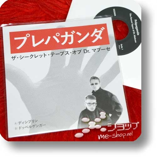 """PRÄPAGANDA - The Secret Tapes Of Dr. Mabuse (7""""-Single+3""""/8cm-CD double package) feat. Ralf Dörper, Andreas Thein-23913"""