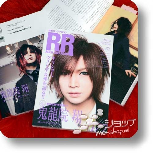 ROCK AND READ 077 - Kiryuin Shou (Golden Bomber), Moi Dix Mois/Malice Mizer, MUCC, A9, lynch., Nocturnal Bloodlust...-0