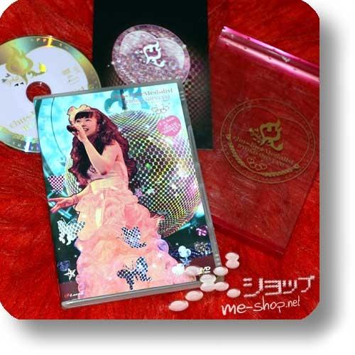 "RYOKO SHINTANI - chu→Lip☆Medalist LIVE TOUR ""HAPPY HAPPY SMILE"" 2008 (lim.1.Press Digipak CD+DVD) (Re!cycle)-0"