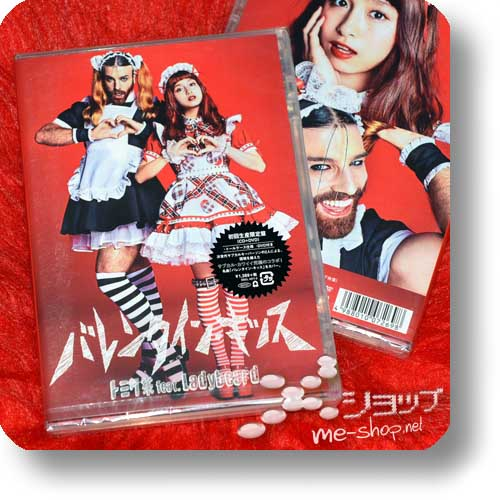 TOMITA SHIORI feat. LADYBEARD - Valentine Kiss lim.CD+DVD (LADYBABY) (Re!cycle)-0