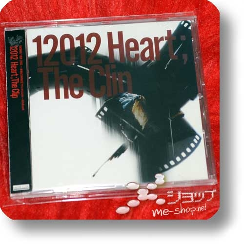 12012 - Heart; the Clip (DVD / lim.1000 / live only!) (Re!cycle)-0