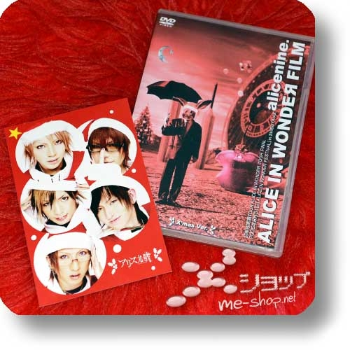 ALICE NINE - ALICE IN WONDEЯ FILM X'mas Ver. (Orig.PSC 2005 / FC/MO only! / alice nine. / Alice in wonder film) (Re!cycle)-0