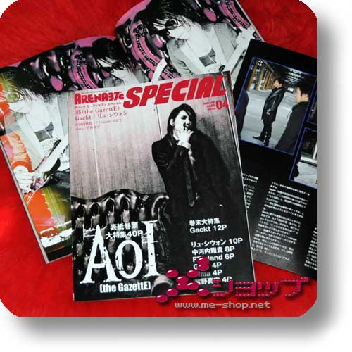 ARENA 37°c SPECIAL 55 (Apr.09) AOI (GazettE), Gackt, Ryu Siwon... (Re!cycle)-0