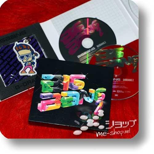 BIGBANG - BIGBANG 2 (lim.CD+DVD A-Type inkl. G-DRAGON-Schlüsselanhänger!) (Re!cycle)-0