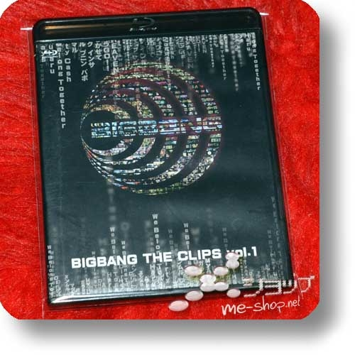 BIGBANG - THE CLIPS vol.1 (Blu-ray) (Re!cycle)-0