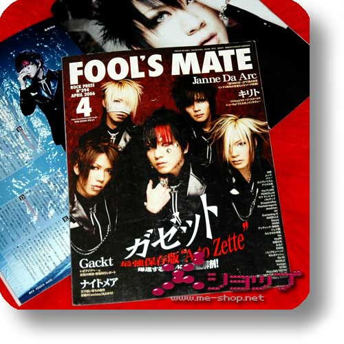 FOOL'S MATE No.294 (Apr.06) GAZETTE, Gackt, Nightmare, MUCC, Merry D... (Re!cycle)-0