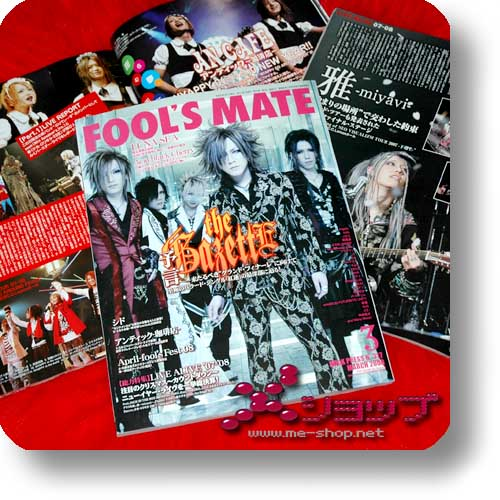 FOOL'S MATE No.317 (Mrz.08) THE GAZETTE, An Cafe, SID, Luna Sea.... (Re!cycle)-0