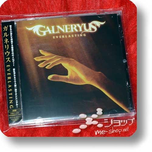 GALNERYUS - EVERLASTING (Re!cycle)-0