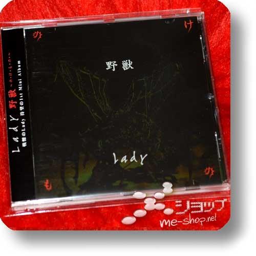 LADY - Yajuu ~nokemono~ (lim.2000 / orig.Donuts Records West 1999!) (Re!cycle)-0