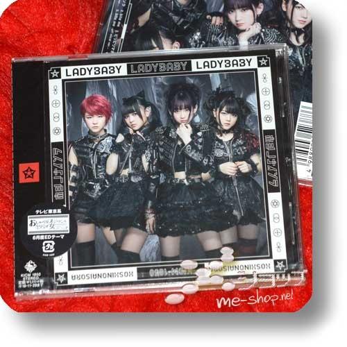 LADYBABY - Hoshi no nai sora (inkl.Bonustrack feat. Ladybeard!)-0