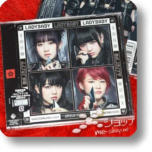 LADYBABY - Hoshi no nai sora (lim.CD+DVD)-0