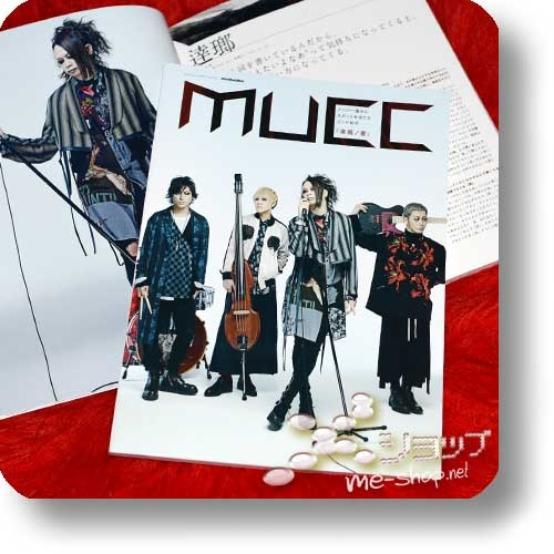 MUCC - SPECIAL ARTIST BOOK (20th Anniversary Interview-/Photobook inkl. Bandscore)-0