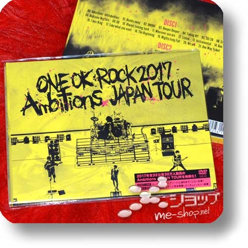 ONE OK ROCK - 2017 Ambitions JAPAN TOUR (2DVD / lim.Digibook)-0