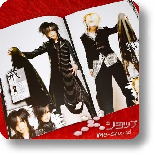 PEACE & SMILE CARNIVAL TOUR 2005 - Original Pamphlet (Gazette, miyavi, Kagrra,, Alice Nine, kra...) (Re!cycle)-24308