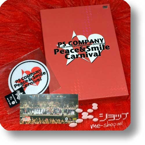PEACE & SMILE CARNIVAL TOUR 2009 (lim.Box DVD+Photobooklets +Bonus-Aufnäher+Fotosticker!) the GazettE, miyavi, SCREW... (Re!cycle)-0