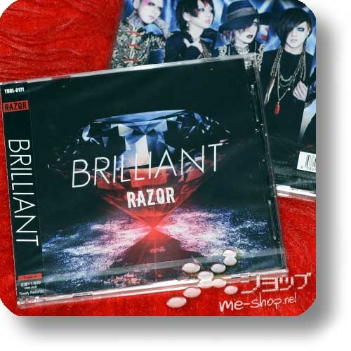RAZOR - BRILLIANT lim.CD+DVD A-Type (BORN, Sadie)-0