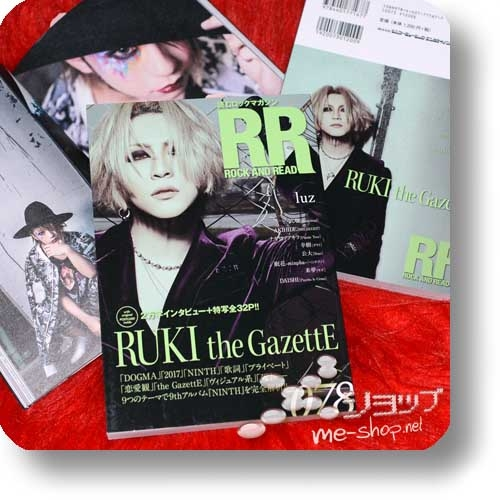 ROCK AND READ 078 - Ruki (the GazettE), Plastic Tree, Royz, Pentagon, Kizu...-0