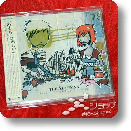 THE AUTUMNS - FAKE NOISE FROM A BOX OF TOYS (Japan-Pressung inkl.4 Bonustracks!) (Re!cycle)-0