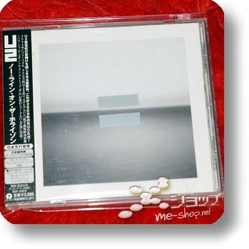 U2 – No Line On The Horizon (Japan-Pressung) (Re!cycle)-0