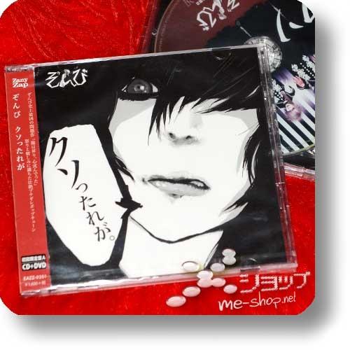 ZONBI - Kusottare ga (lim.CD+Live-DVD A-Type)-0