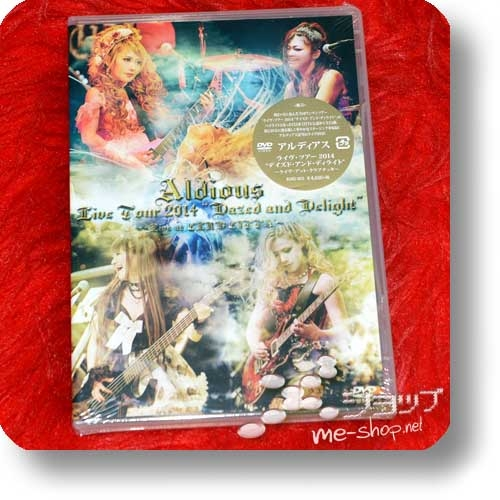 "ALDIOUS - Live Tour 2014 ""Dazed and Delight"" ~Live at CLUB CITTA'~ (DVD)-0"