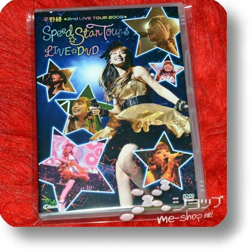 AYA HIRANO - 2nd Live Tour 2009 Speed Star Tours LIVE DVD (1.Press inkl.Stickerbogen!) (Re!cycle)-24558