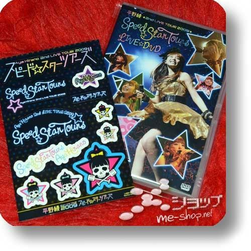 AYA HIRANO - 2nd Live Tour 2009 Speed Star Tours LIVE DVD (1.Press inkl.Stickerbogen!) (Re!cycle)-0