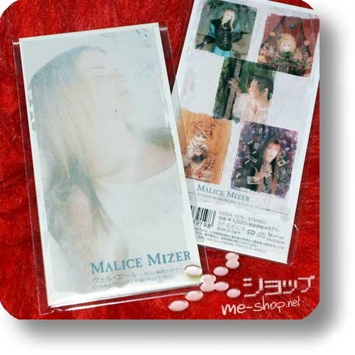"MALICE MIZER - Bel air ~Kuhaku no toki no naka de~ (3""/8cm-Single-CD / Orig.1997!) (Re!cycle)-0"