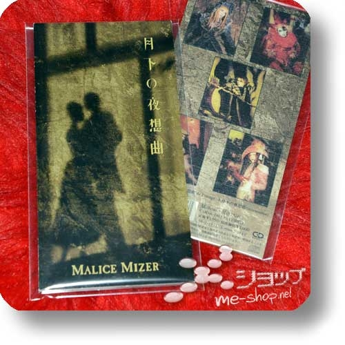 "MALICE MIZER - Gekka no yasokuyouku (3""/8cm-Single-CD / Orig.1998!) (Re!cycle)-0"
