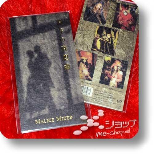 "MALICE MIZER - Gekka no yasokuyouku (lim.1.Press / 3""/8cm-Single-CD / Orig.1998!) (Re!cycle)-24582"
