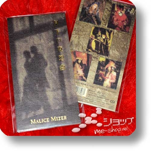 "MALICE MIZER - Gekka no yasokuyouku (lim.1.Press / 3""/8cm-Single-CD / Orig.1998!) (Re!cycle)-24583"