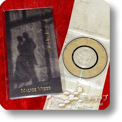 "MALICE MIZER - Gekka no yasokuyouku (lim.1.Press / 3""/8cm-Single-CD / Orig.1998!) (Re!cycle)-0"