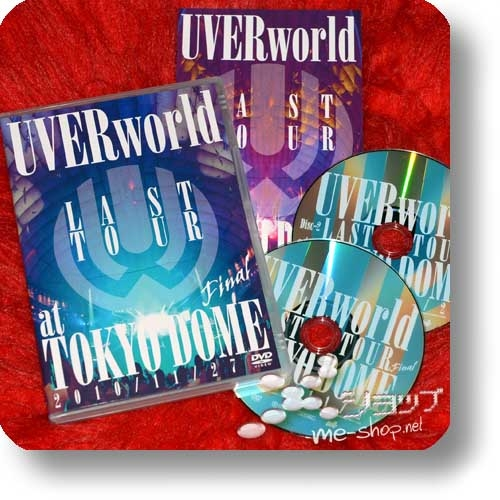 UVERworld - LAST TOUR FINAL at TOKYO DOME (2DVD) (Re!cycle)-0