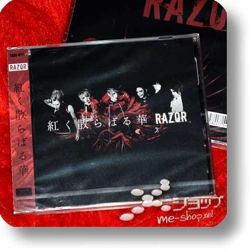 RAZOR - Akaku chirabaru hana (B-Type inkl.Bonustrack) (BORN, Sadie)-0