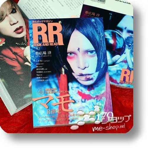 ROCK AND READ 079 - Mamo (R Shitei), LM.C. Kiryu, vistlip, Oldcodex, A9...-0