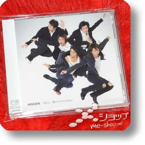 ARASHI - Hitomi no Naka no Galaxy / Hero (lim.CD+DVD B-Type) (Re!cycle)-0
