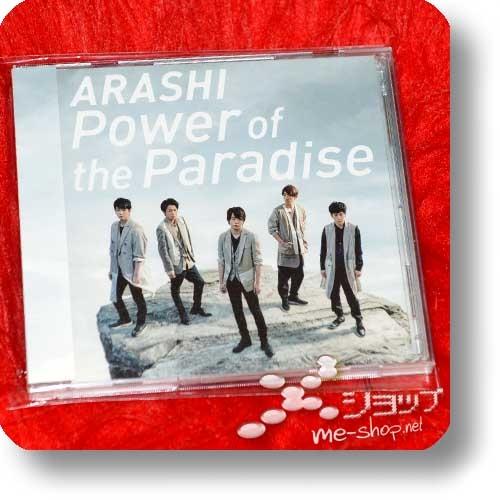 ARASHI - Power of the Paradise (lim.CD+DVD) (Re!cycle)-0