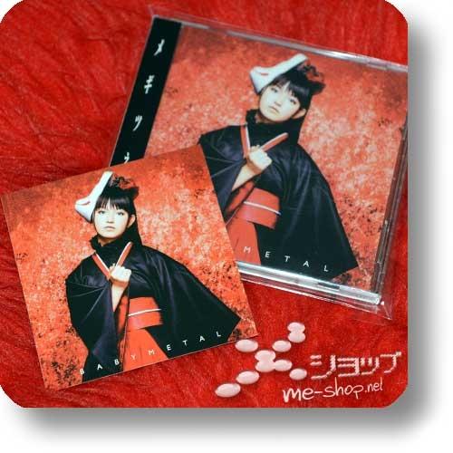"""BABYMETAL - Megitsune (lim.CD+DVD """"ki"""" ban +Bonus-Sticker!) (Re!cycle)-0"""