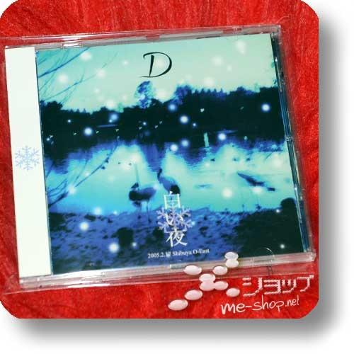 D - Shiroi yoru (1.Press feat.Rena / lim.5000!) (Re!cycle)-0