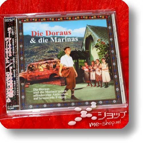 DIE DORAUS UND DIE MARINAS - ...geben offenherzige Antworten auf brennende Fragen (Japan-Pressung 2001) (Re!cycle)-0